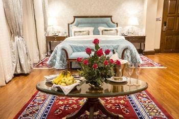 Premier Tek Büyük Veya İki Ayrı Yataklı Oda, 1 Yatak Odası