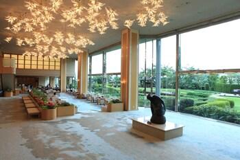 ARIMA GRAND HOTEL Terrace/Patio