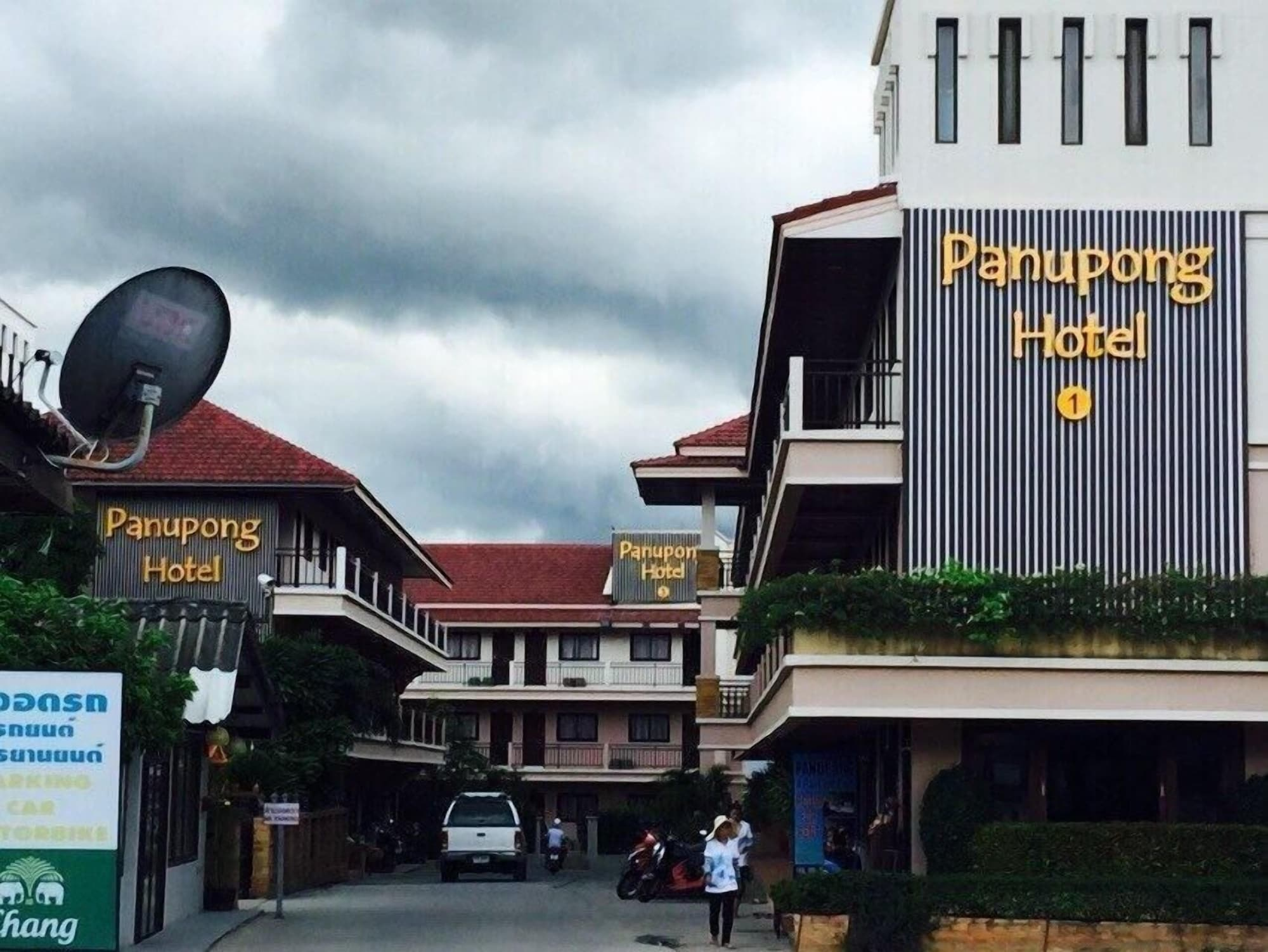 Panupong Hotel, Ko Samui