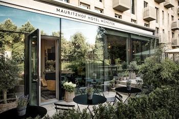 茂里茲霍夫姆恩斯特飯店 Mauritzhof Hotel Münster