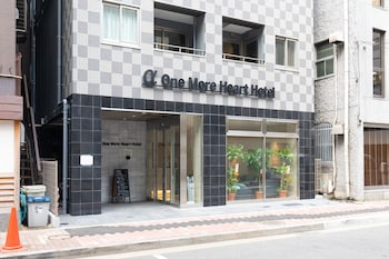 A ONE MORE HEART HOTEL