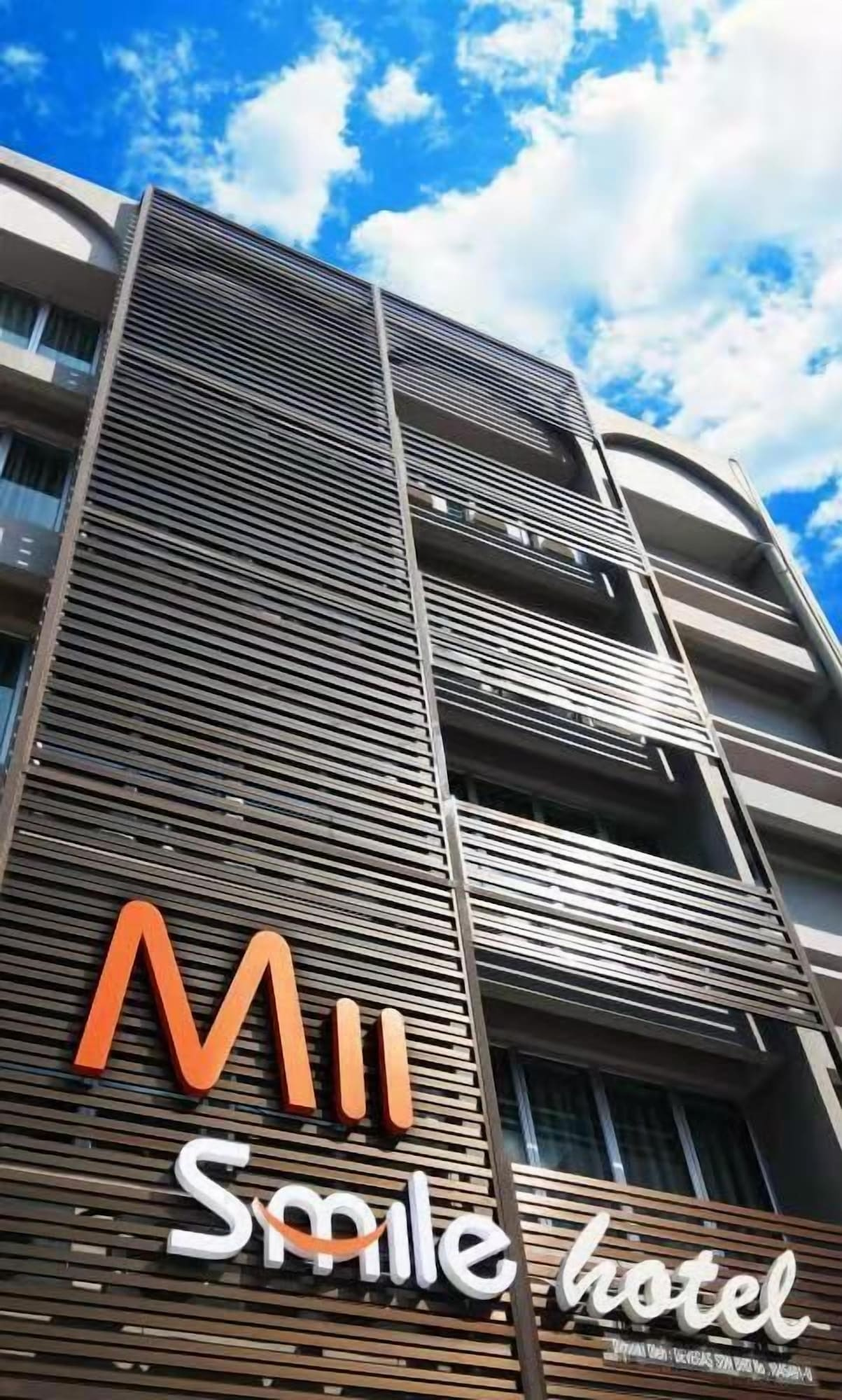MII Smile Hotel , Pulau Penang