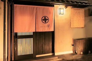HOSTA TOJI SAKURA Featured Image