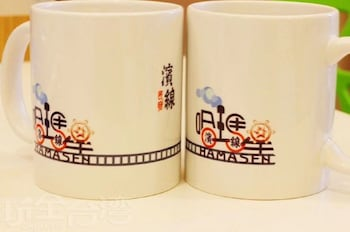 ハマセン ホームステイ (哈瑪星濱線民宿)