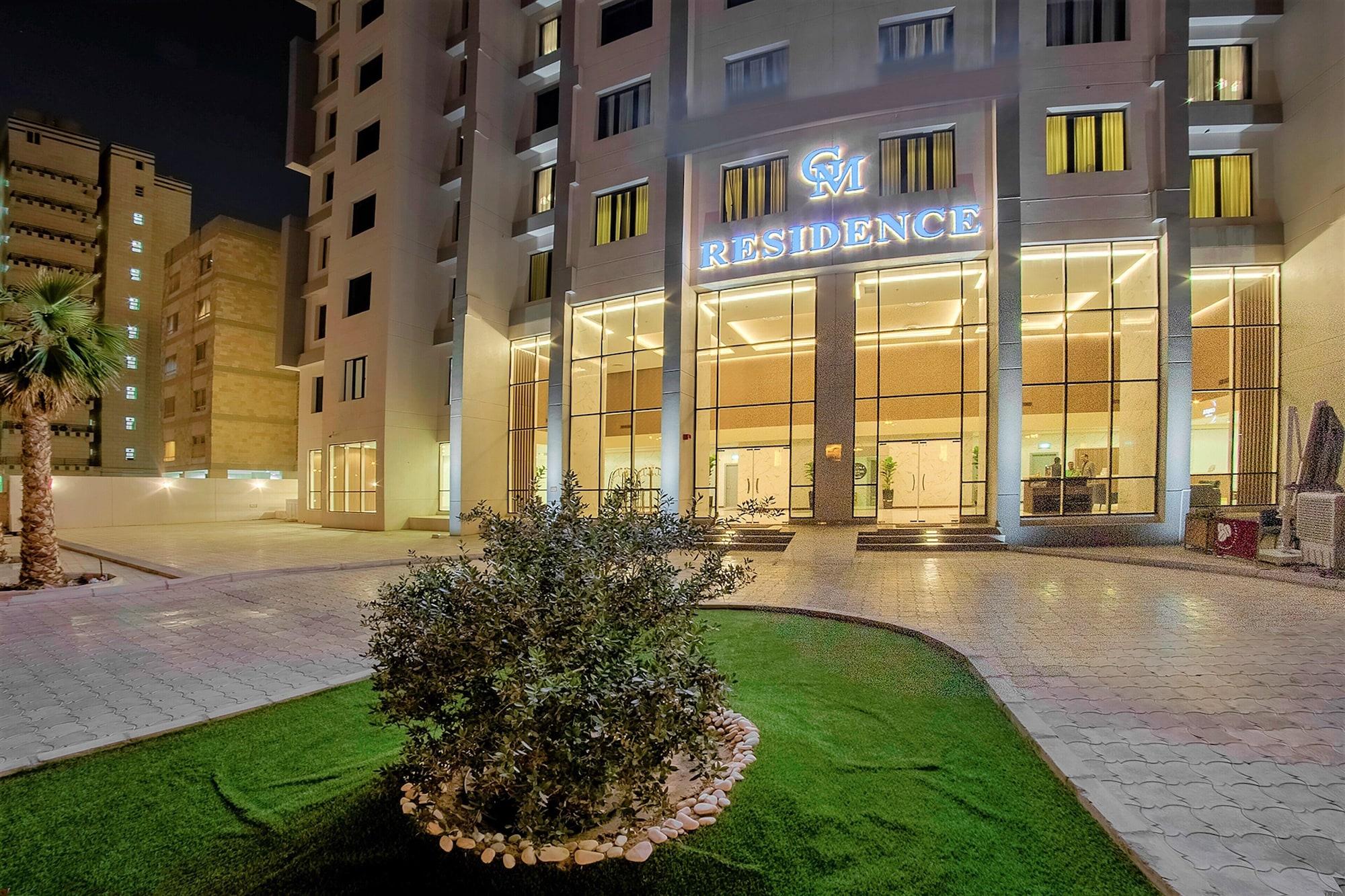 Grand Majestic Residence Kuwait,