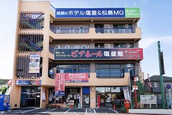 OYO ホテル 塩釜&松島