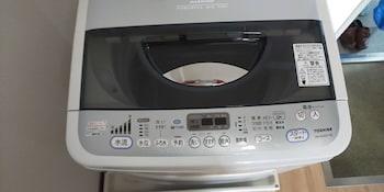 HIROSHIMA HAKUSHIMA-HIGASHI BUILDING Laundry
