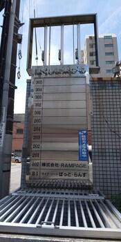 HIROSHIMA HAKUSHIMA-HIGASHI BUILDING Exterior detail