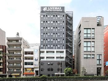 ホテルリブマックス新宿 EAST