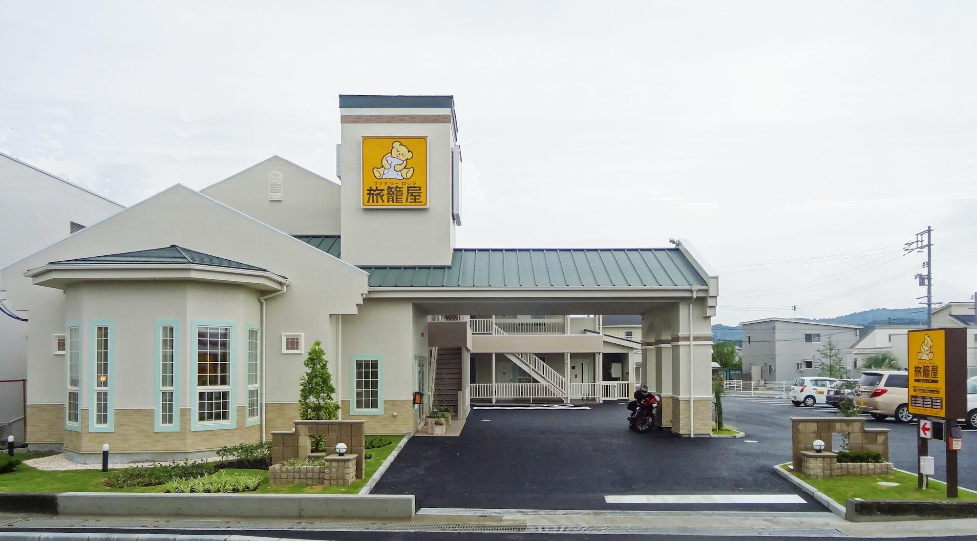 Family Lodge Hatagoya Okayama, Okayama