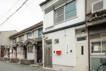SAKURAGAWA NO SHIMA Property Entrance