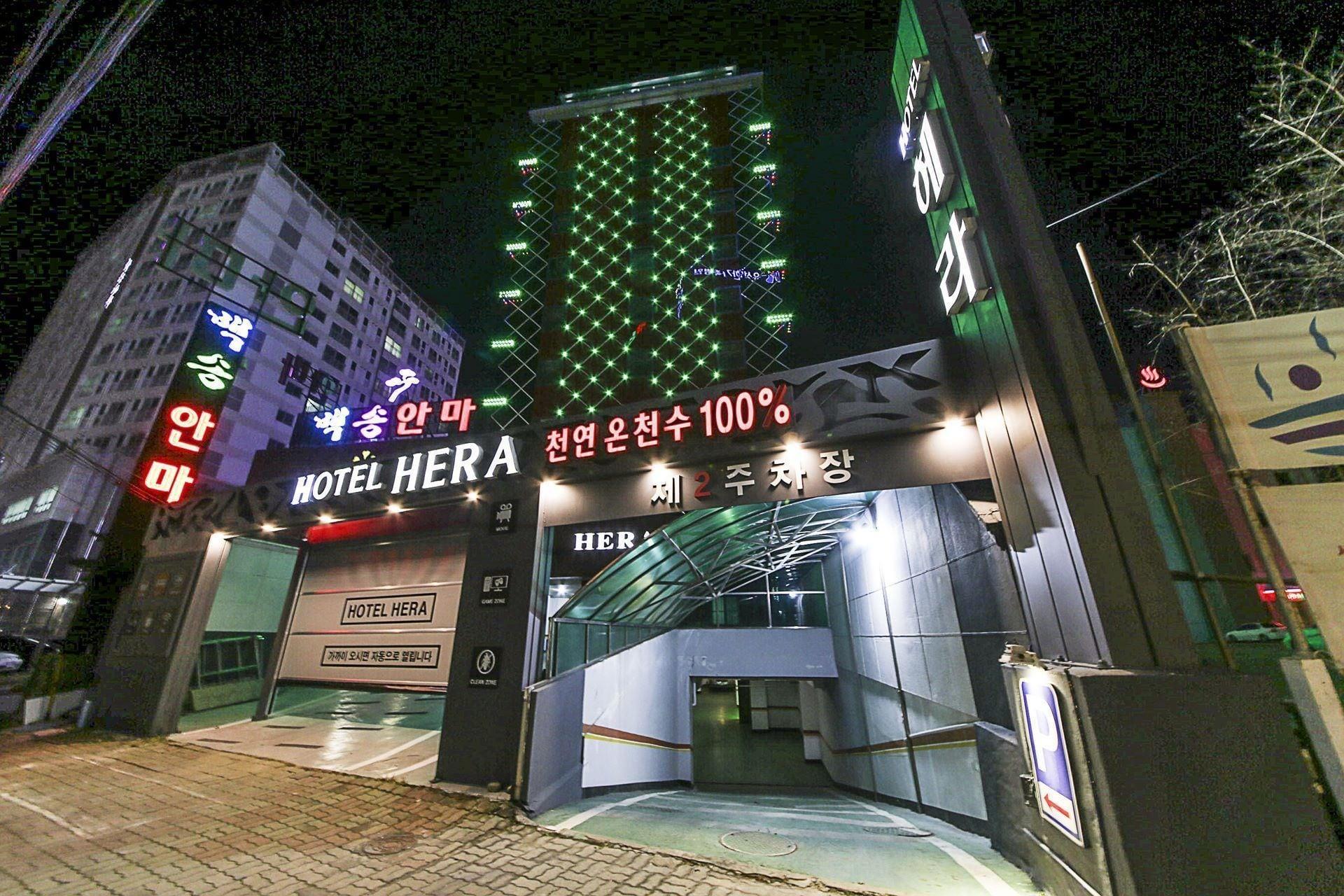 Hera Motel, Yuseong