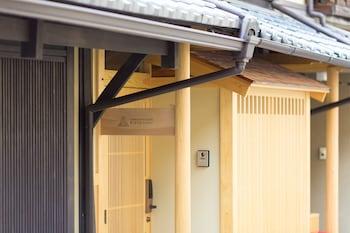 KYOMACHIYA-SUITE RIKYU Exterior detail