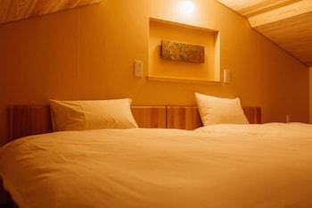 KYOMACHIYA-SUITE RIKYU Room