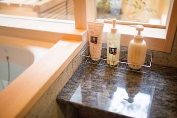 KYOMACHIYA-SUITE RIKYU Bathroom Amenities