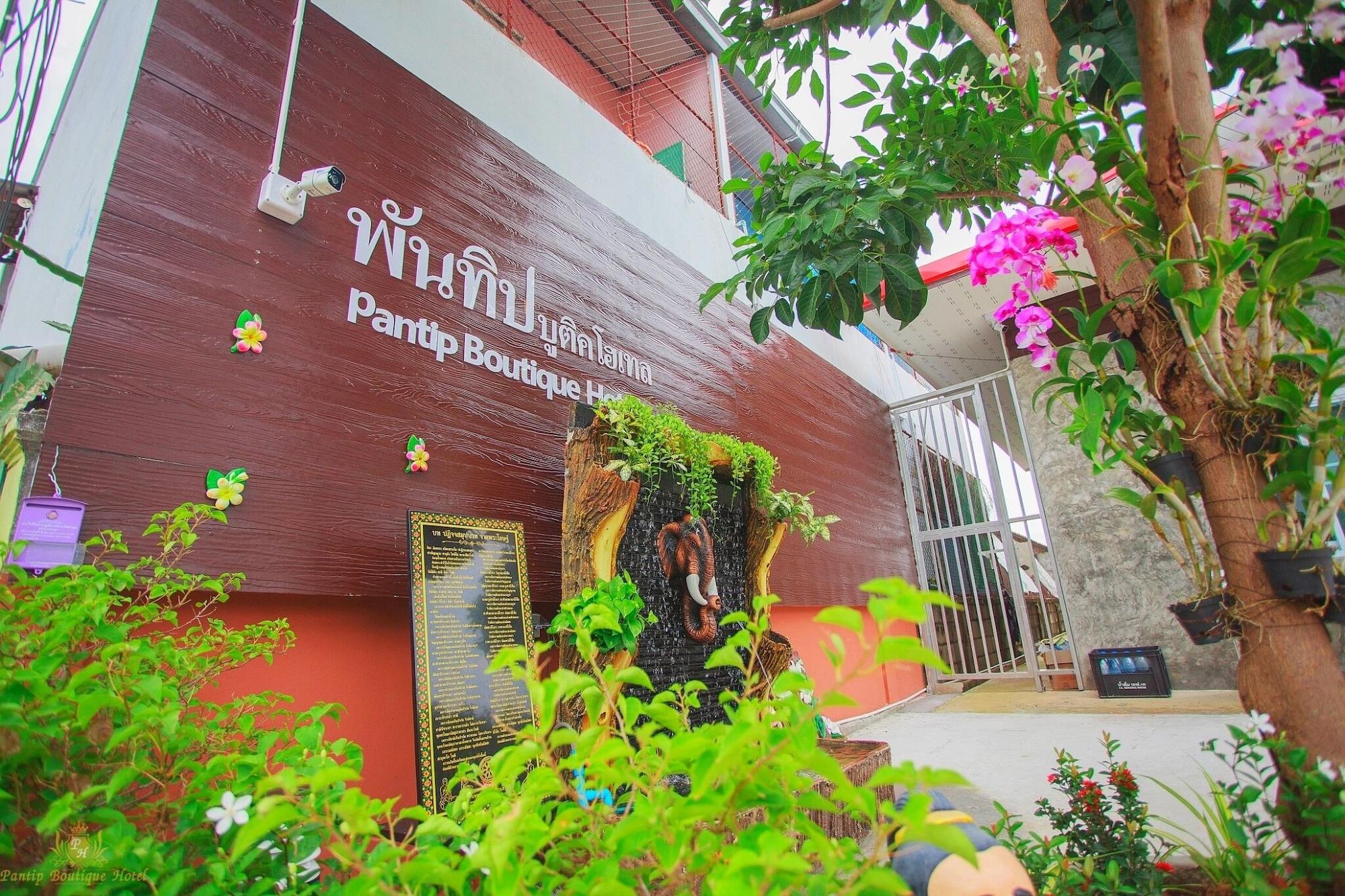 Pantip Boutique Hotel, Muang Lamphun