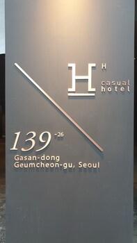 H ホテル