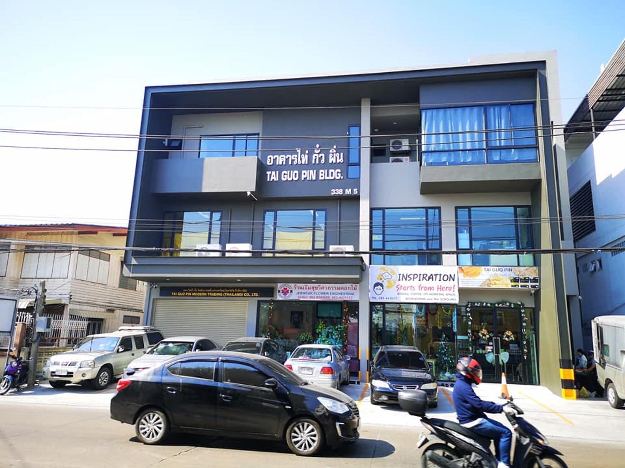 Inspiration Start From Here, Phra Pra Daeng