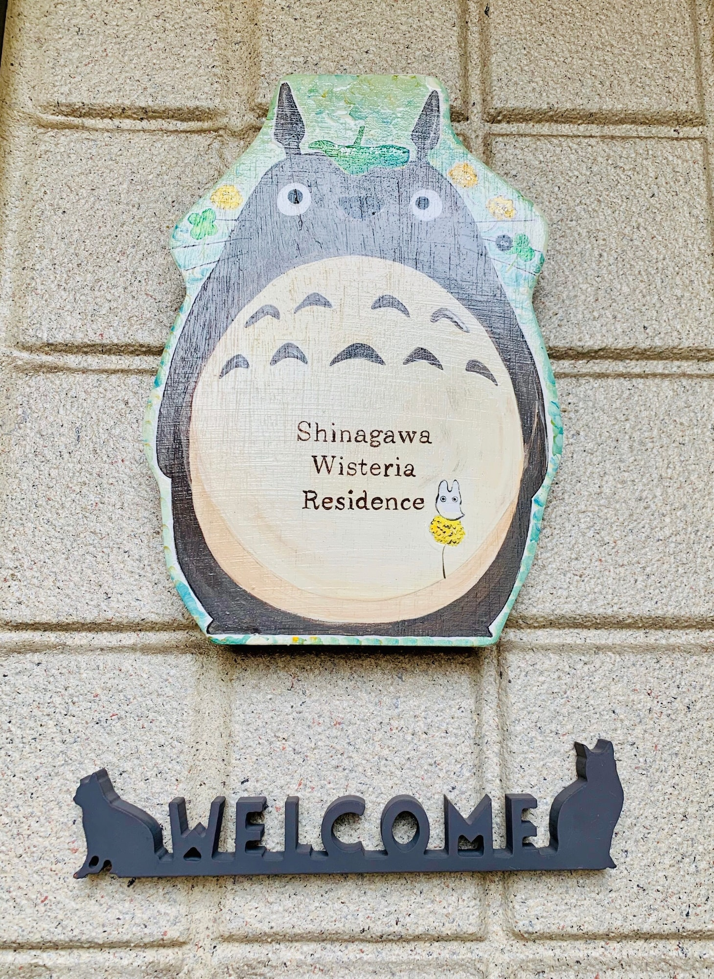 Shinagawa Wisteria Residence, Shinagawa