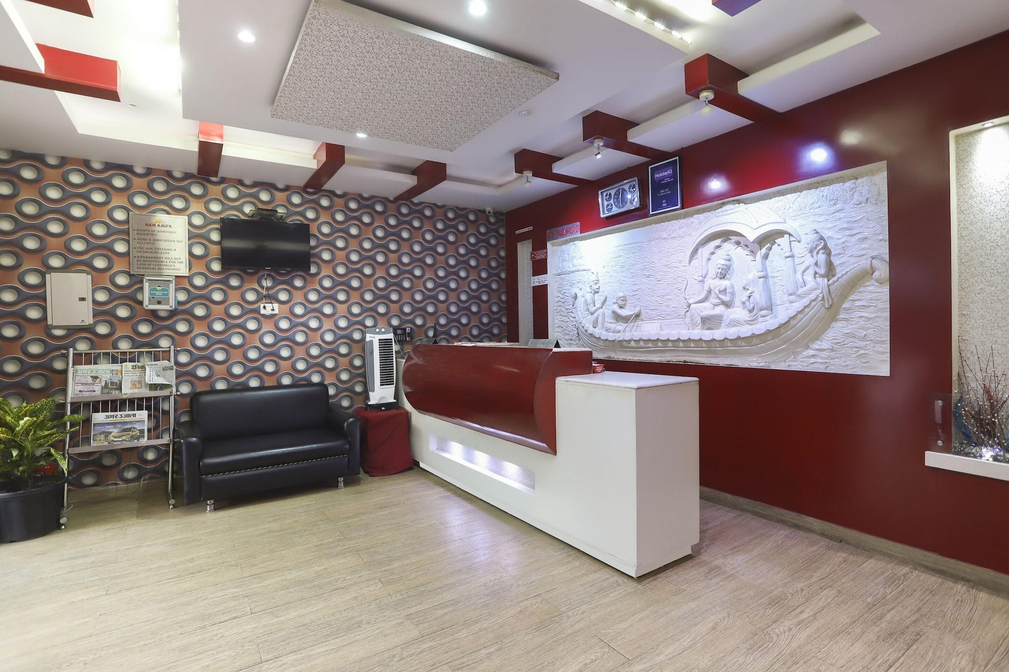 Capital O 60084 Ram Kripa Inn, Chitrakoot