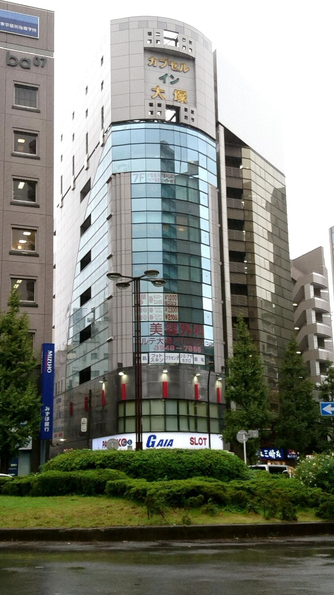 Capsule Inn Otsuka - Caters to Men, Toshima