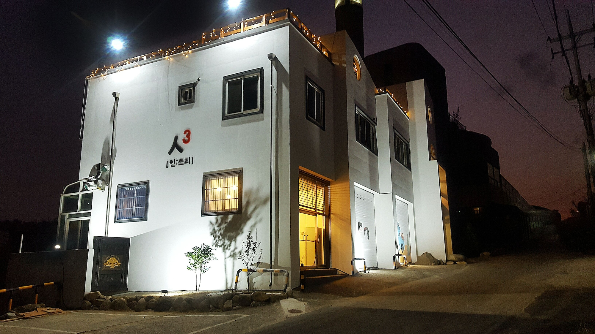 Inthree Gueshouse - Hostel, Donghae