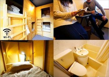 ベーシック 4 人部屋 WE HOME ホテル+ホステル&キッチン
