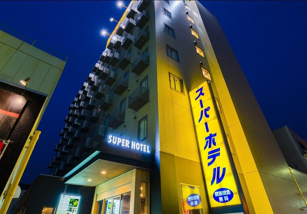 Super Hotel Yamaguchi Yuda Hot Springs, Yamaguchi