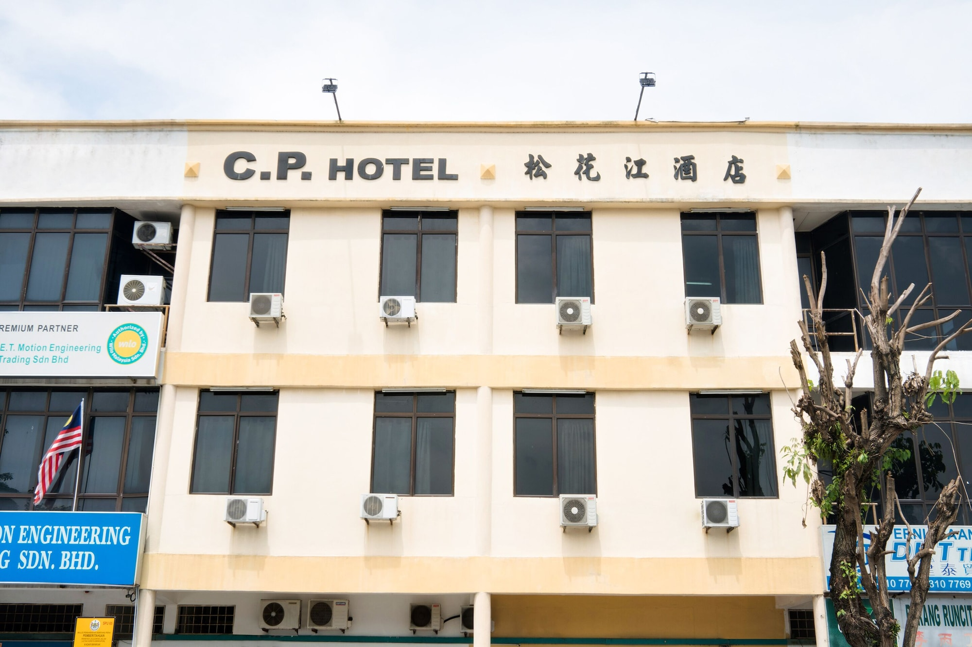 OYO 89461 CP Hotel, Seberang Perai Utara