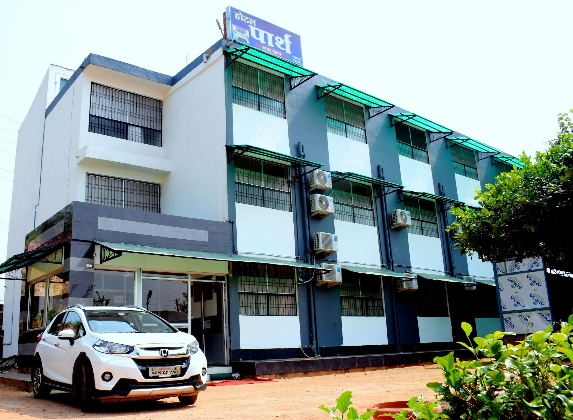 Hotel Parth, Satna