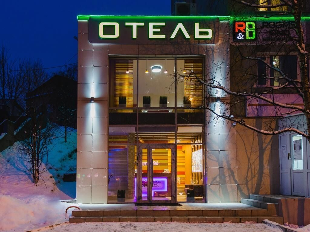 Rooms and Breakfast, Murmansk gorod