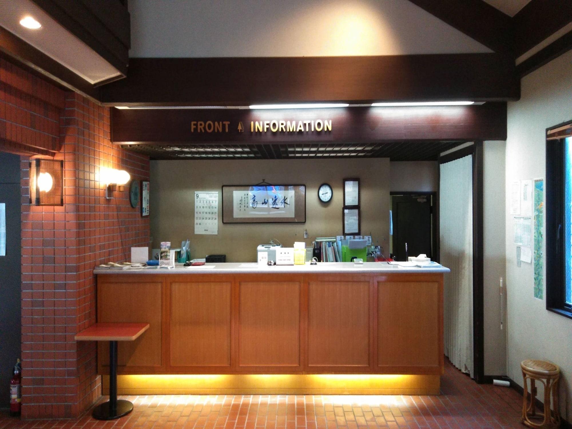 OYO 44638 Adventure Hotel Towadako, Towada