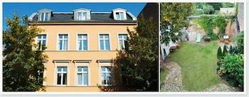 公園客房出租和公寓飯店 Apartment- und Zimmervermietung am Park