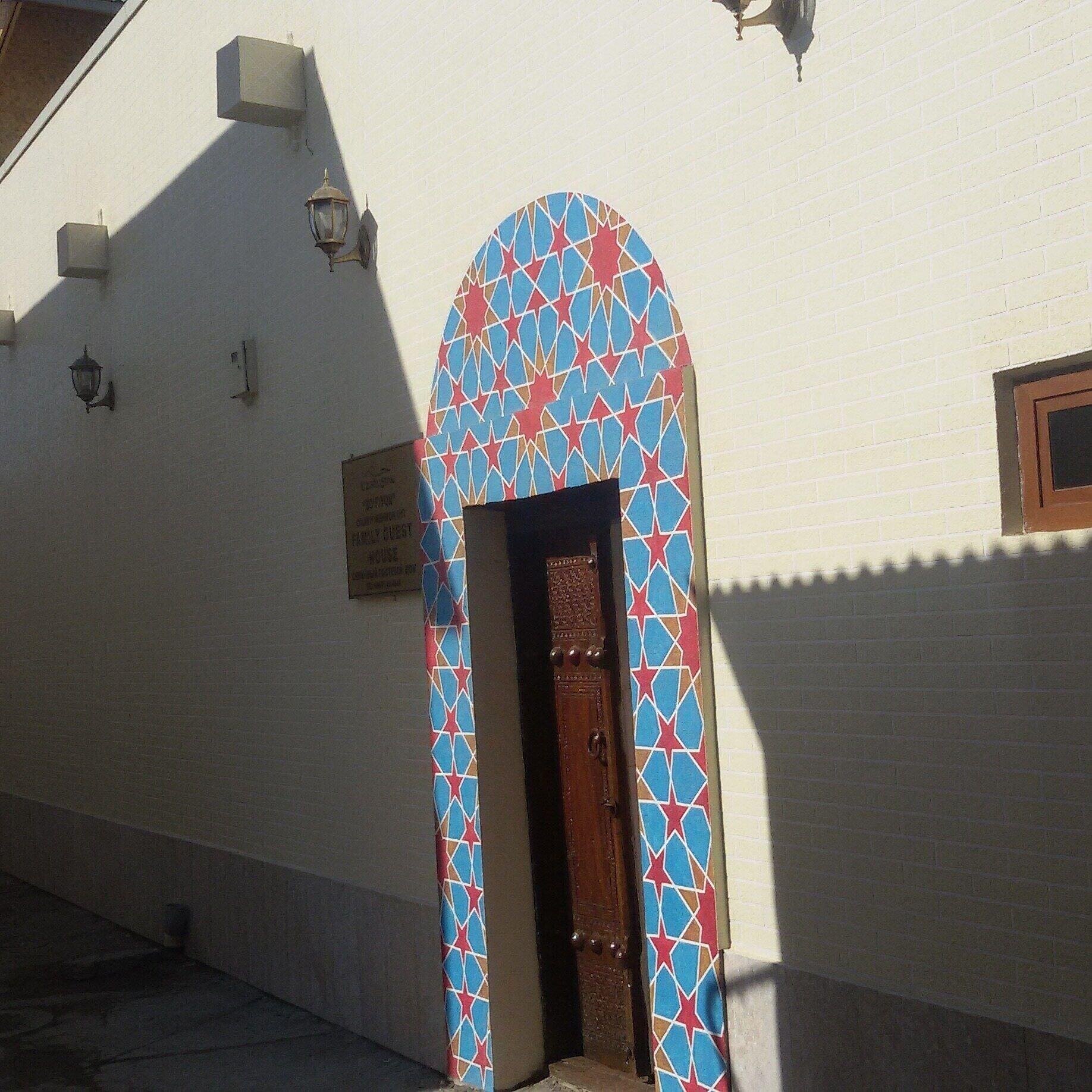 Sufiyon, Buxoro