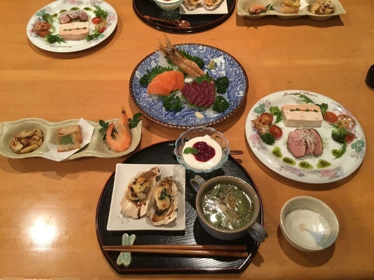 Pension Onigahama, Higashimatsushima
