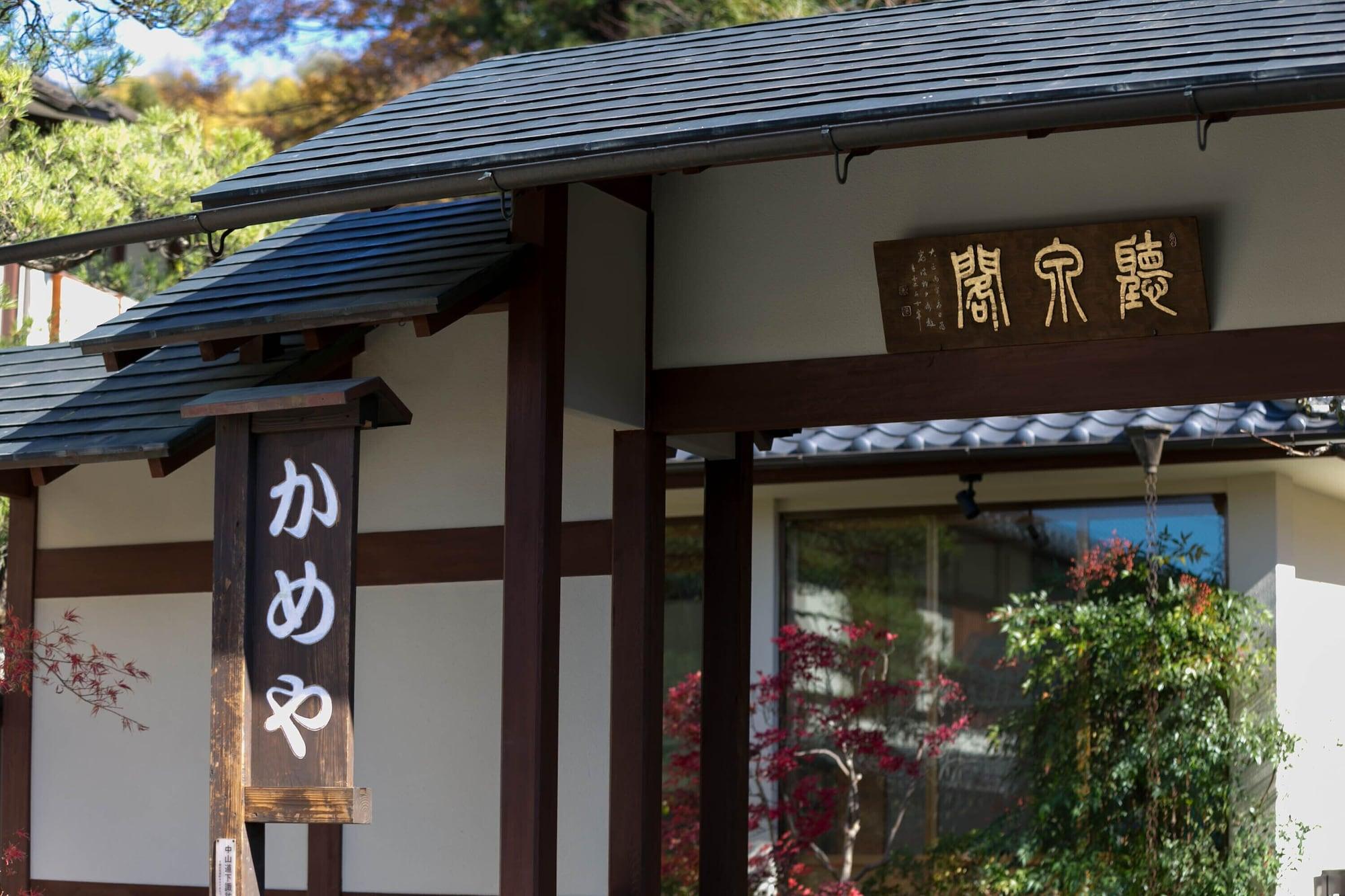 Shimosuwa Onsen Chosenkaku Kameya, Shimosuwa
