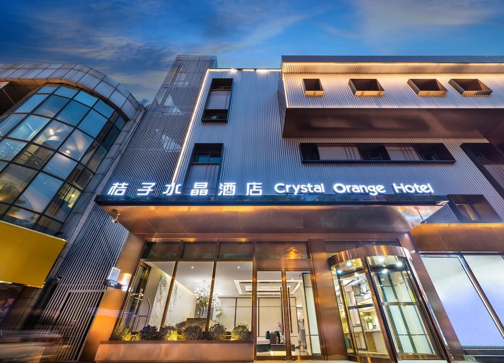 クリスタル オレンジ ホテル ワンフージン ストリート