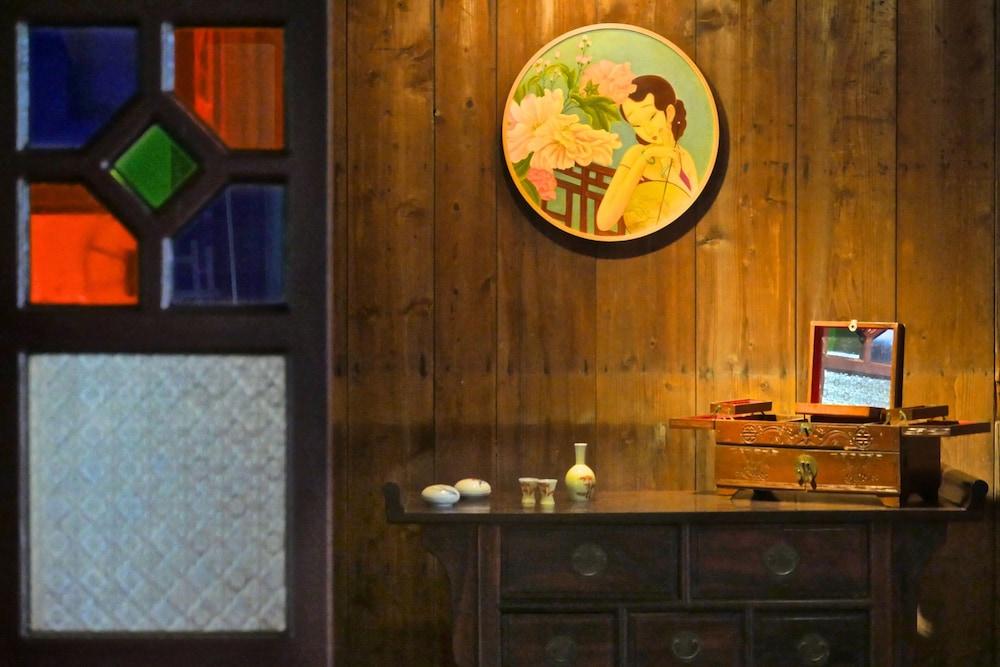 ア タッチ オブ ゼン - ア リストアード ジャパニーズ コロニアル エラ ゲスト ハウス (眷村戀影民宿─日據時代眷村老房)