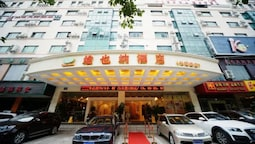 Vienna Hotel Changhu Road Dongge Station