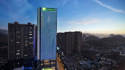 Holiday Inn Guiyang City Center, an IHG Hotel
