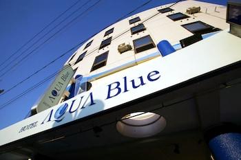 ホテル アクアブルー横須賀