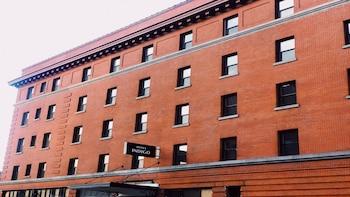 斯波坎英迪格飯店 Hotel Indigo Spokane