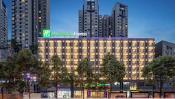 Holiday Inn Express Guiyang Jinyang Avenue, an IHG Hotel
