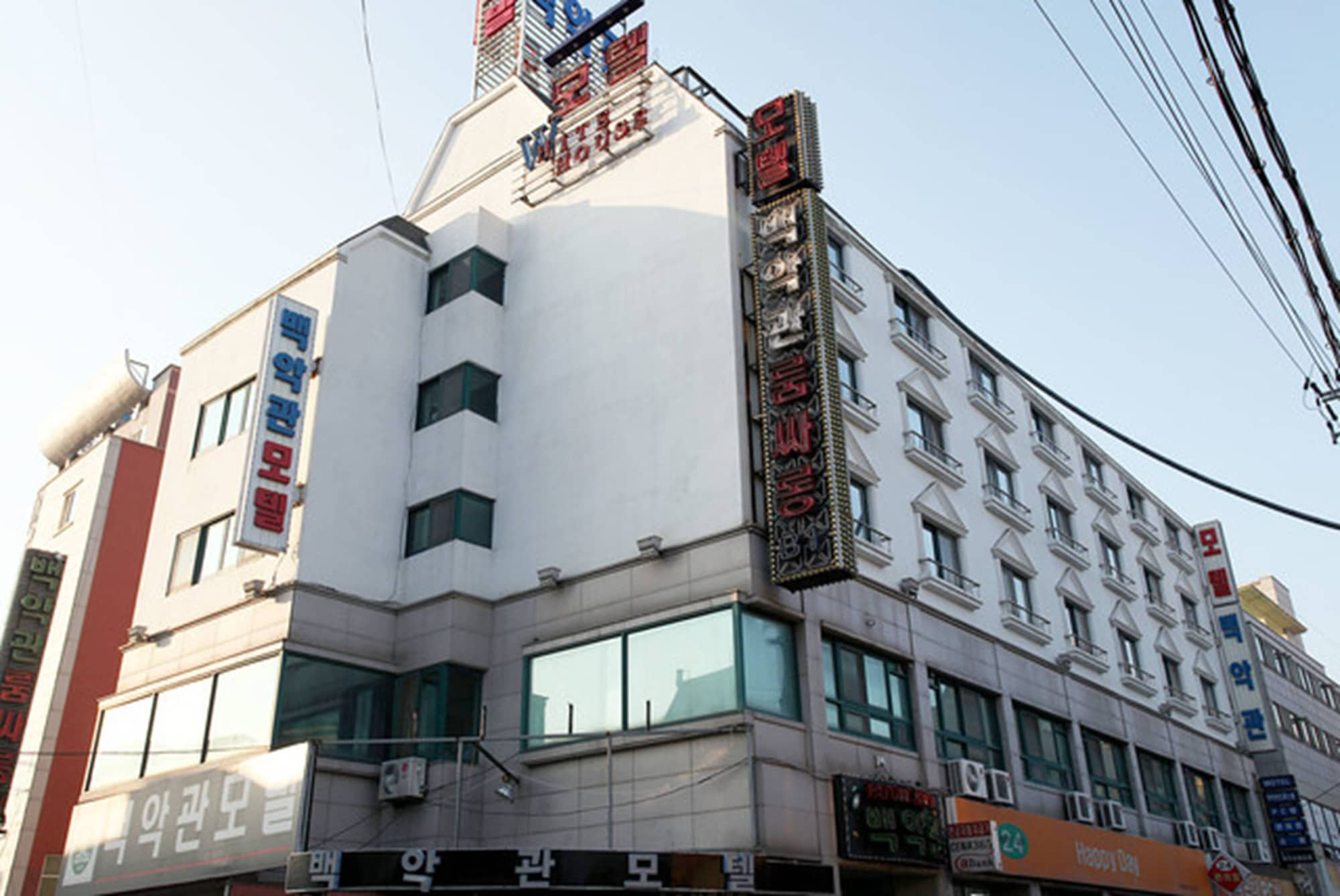 Whitehouse Motel, Seosan