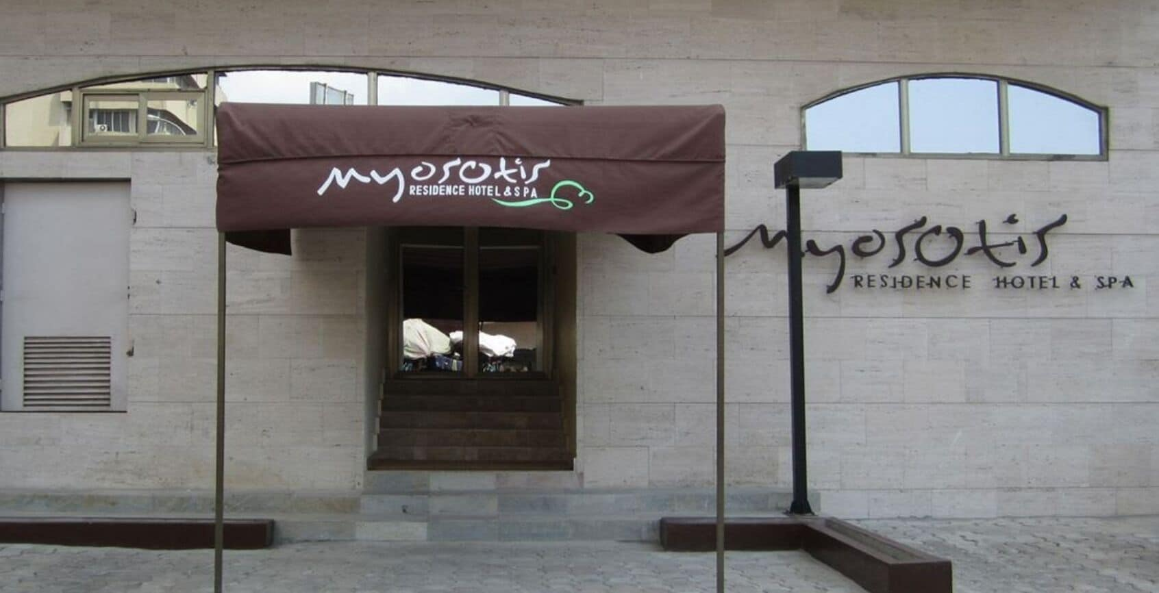 Myosotis Residence Hotel & Spa, Cotonou
