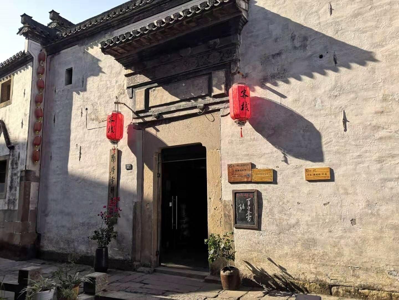 Huangshan Huitang No.1 Inn, Huangshan