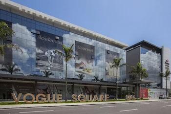 時尚廣場時尚飯店 - 蘭尼尼梅爾飯店 Vogue Square Fashion Hotel by Lenny Niemeyer