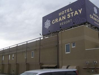 ホテルグランステイゾート - 大人限定