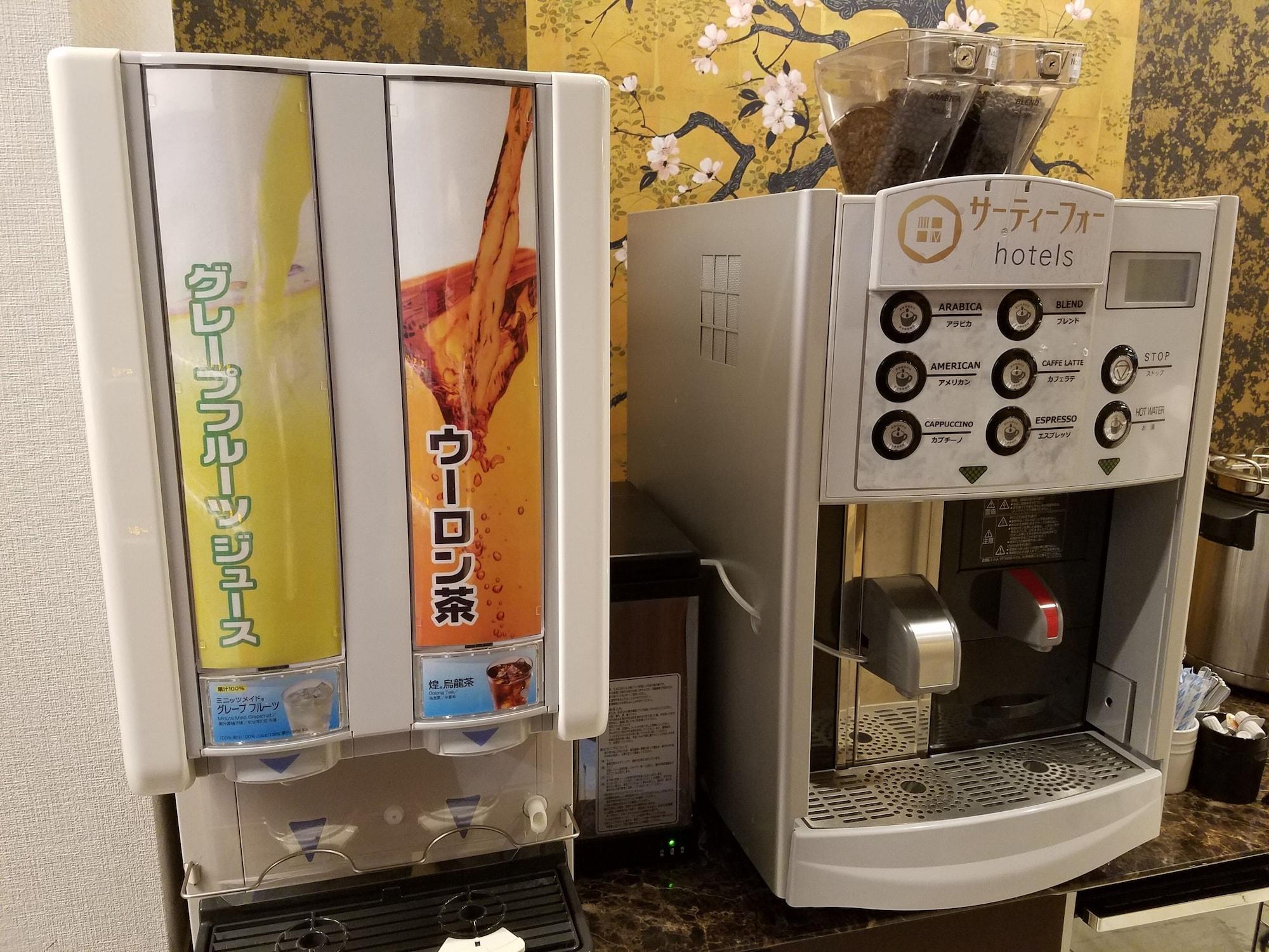 Thirty Four Hotels Sagamihara Ekimae, Sagamihara