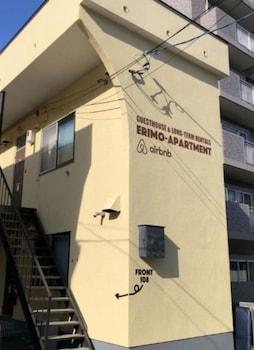 Sapporo Apartment 202